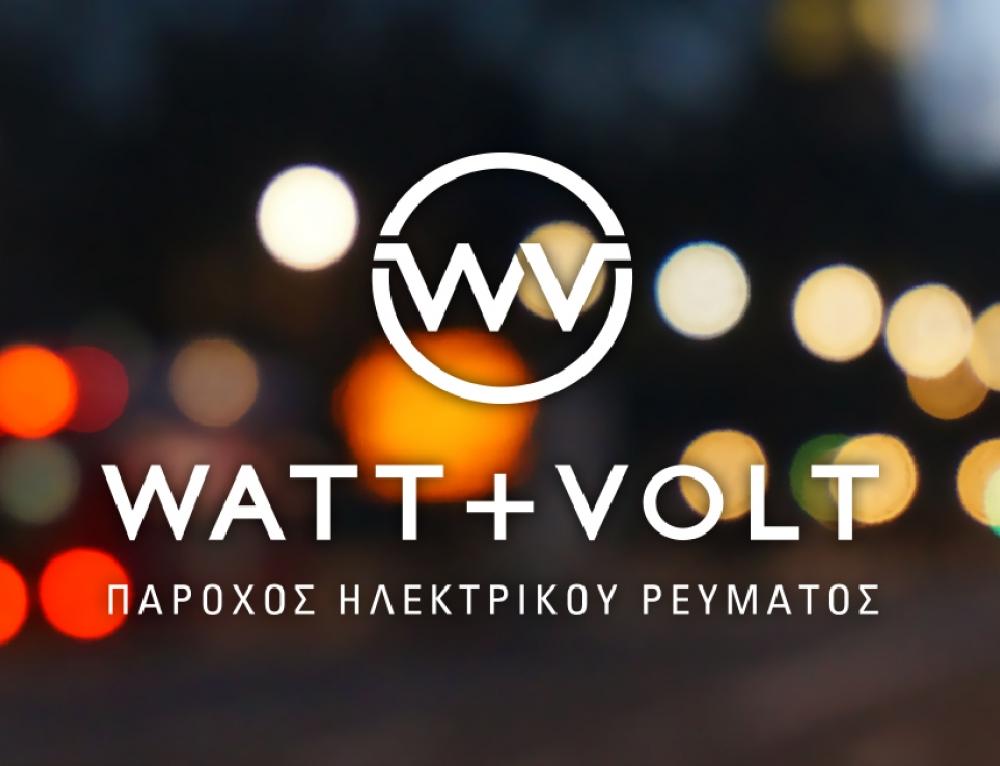 Smart Everything: έξυπνο λογισμικό πράσινου ξενοδοχείου από τη Watt&Volt